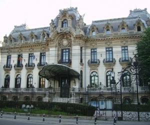 "Palatul  ""Cantacuzino"""
